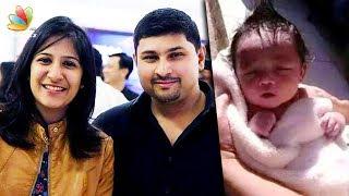 Video ഗായിക ശ്വേതാ മോഹൻ അമ്മയായി    Singer Shweta Mohan blessed with a baby girl   Latest News MP3, 3GP, MP4, WEBM, AVI, FLV Mei 2018