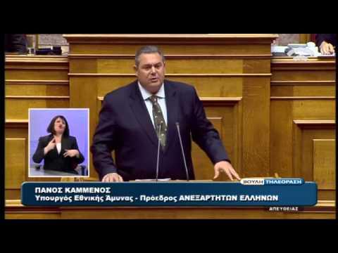 Ομιλία Π. Καμμένου στη συζήτηση για τον Προϋπολογισμό του 2016