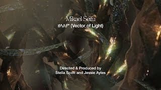 Mikael Seifu - ዘላለም  (Vector of Light)Director and Producer - Stella Scott & Jessie Ayles Learn more at RVNG: http://smarturl.it/zelalem-rvngAdd to your collection at Bandcamp: http://smarturl.it/zelalem-bcampDownload + stream everywhere else here: http://smarturl.it/zelalem-digitalFrom the EP Zelalem.© and Ⓟ 2016 RVNG Intl. / www.igetrvng.com