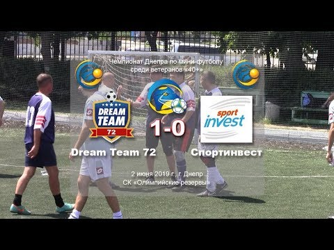 Dream Team 72 — Спортинвест (обзор)
