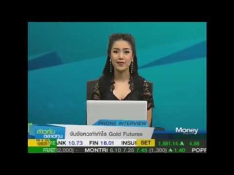 ก้าวทันตลาดทุน by YLG 20-06-60