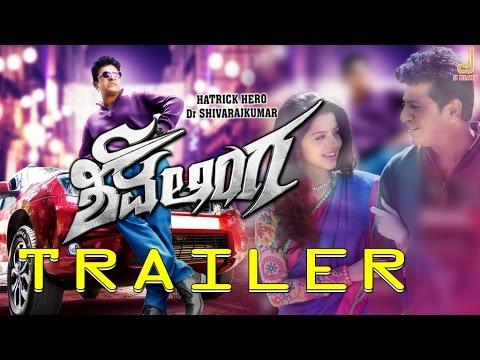 Shivalinga Movie Picture