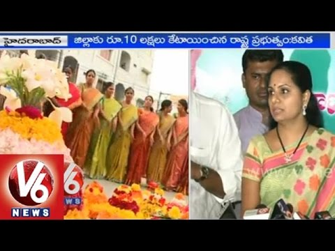 TRS Government announced 10 crore rupees to all districts for Bathukamma festival