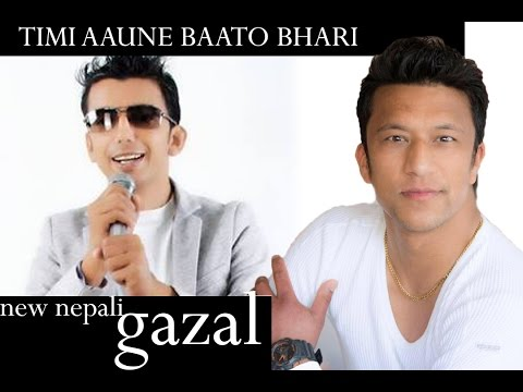 Video Timi aaune baatobhari  | New Nepali Gazal 2016 | Thaneshwor Gautam | Tulbir Samarpan download in MP3, 3GP, MP4, WEBM, AVI, FLV January 2017