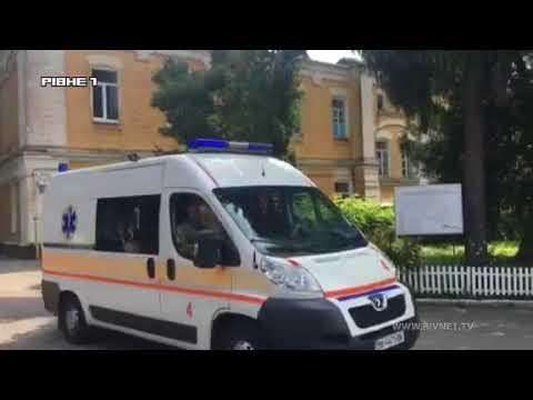 Трьох постраждалих на полiгонi повезли в аеропорт [ВІДЕО]
