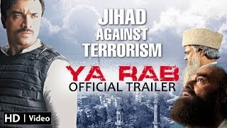 Ya Rab Official Trailer