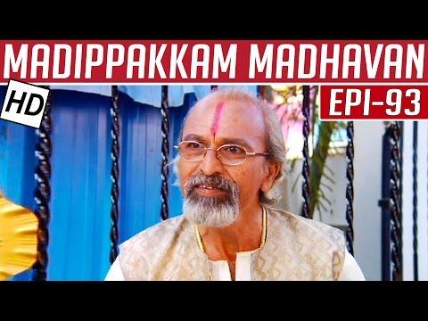 Madippakkam-Madhavan-Epi-93-08-04-2014-Kalaignar-TV