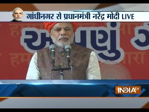 Public - PM Modi addressing Public Live from Ahmedabad Subscribe to Official India TV YouTube channel here: http://goo.gl/5Mcn62 Social Media Links: Facebook : https://www.facebook.com/indiatvnews...