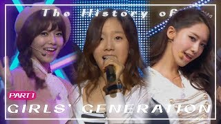 Download Video SNSD Special PART 1★100 MINS from DEBUT to IGAB era★ MP3 3GP MP4