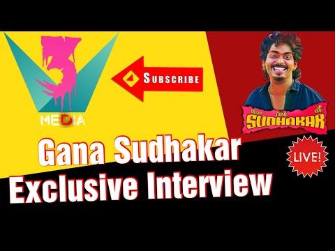 Video Gana Sudhakar Personal Interview download in MP3, 3GP, MP4, WEBM, AVI, FLV January 2017