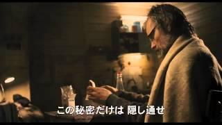 『偽りの人生』予告編