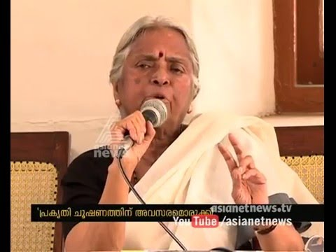 Kerala-Paristhithi-Aikya-Vedi-against-UDF-governments-environmental-harm-activities