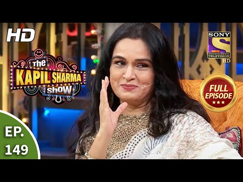 The Kapil Sharma Show Season 2 - Kapil With Retro Queens - Ep 149 -Full Episode - 11th October, 2020
