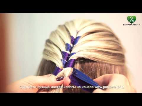 Плетение косы с лентой видео смотреть