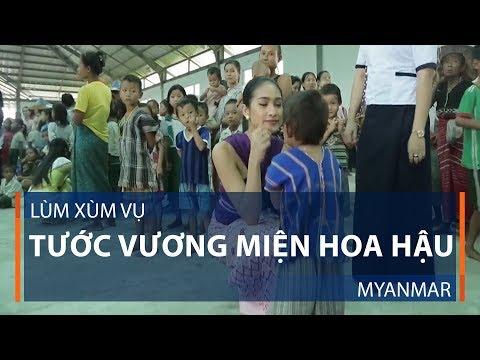 Lùm xùm vụ tước vương miện hoa hậu Myanmar | VTC1 - Thời lượng: 70 giây.