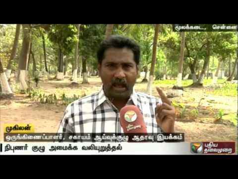 Request-for-the-government-to-file-a-review-petition-in-the-Melur-granite-case