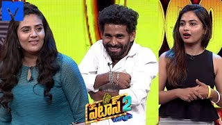 Patas 2 - Pataas Latest Promo - 14th March 2019 - Anchor Ravi, Sreemukhi - Mallemalatv