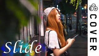 James Bay - Slide┃Raon Lee x Universal Music