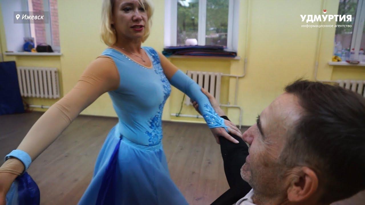 Подготовка к Кубку России по бальным танцам на колясках