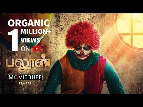 Balloon Movie Official Teaser - Exclusive Trailer | Jai, Anjali | Kollywood Trailer