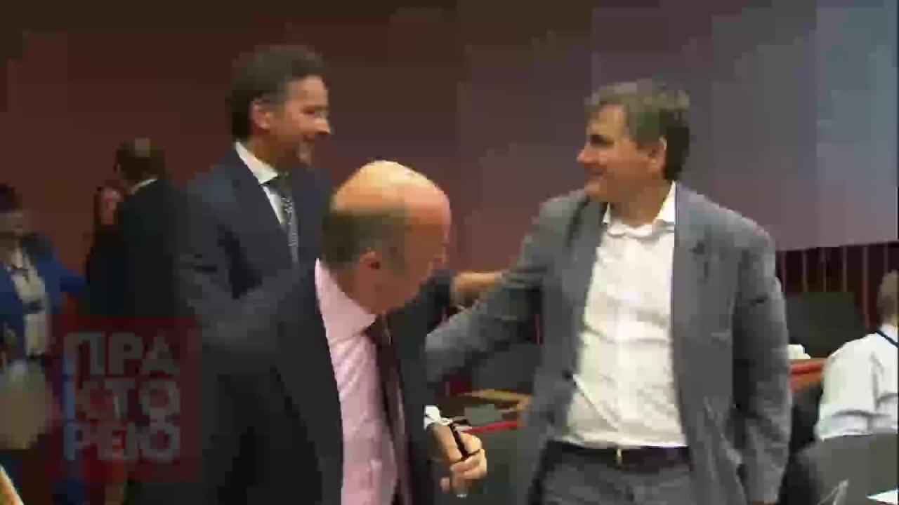 Σε εξέλιξη η συνεδρίαση του Eurogroup