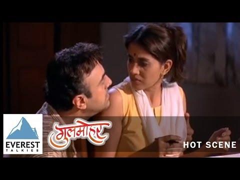 Video Hot Seduction Scene   Gulmohar - Marathi Movie   Sonali Kulkarni download in MP3, 3GP, MP4, WEBM, AVI, FLV January 2017
