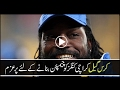 Chris Gayle is determined to make Karachi Kings champions