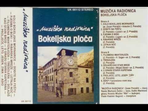 Muzicka Radionica - Dodjite na festu (видео)