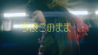 Video あいみょん - 今夜このまま【OFFICIAL MUSIC VIDEO】 MP3, 3GP, MP4, WEBM, AVI, FLV November 2018