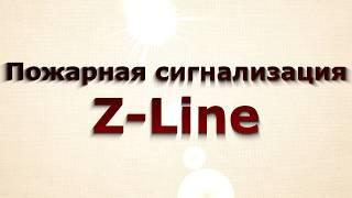 Отличия извещателей ИП212-051Z (Z-051), ИП212-052Z (Z-052), ИП212-053Z (Z-053)