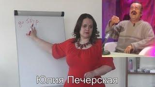 Альфа-самка и ржущий испанец