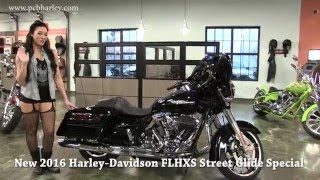 9. Harley Davidson Street Glide Special 120ST Engine ✔