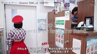 Video Japanese spa (sento) located in the central region of Tokyo / #2-2 GINZA-YU 銀座湯 Unexpected Tokyo MP3, 3GP, MP4, WEBM, AVI, FLV Oktober 2018