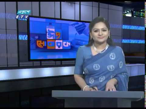 09 Pm News || রাত ০৯টার সংবাদ || 26 May 2020 || ETV News