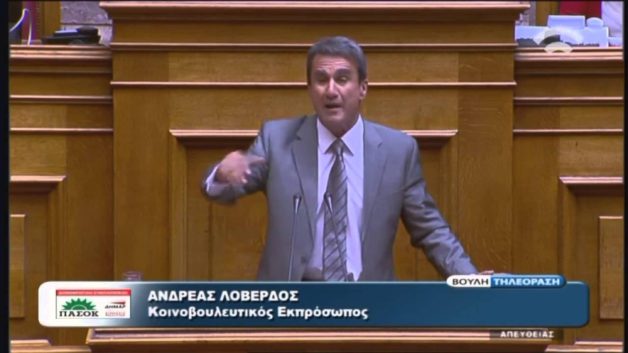 Α. Λοβέρδος (Κοινοβ. Εκπρόσ. Δημοκρατική Συμπαράταξη)(Μεταρ.ασφαλ-συνταξιοδοτικού)(7/05/2016)