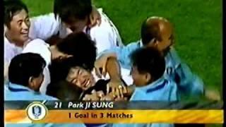 WM 2002: Südkorea überrascht