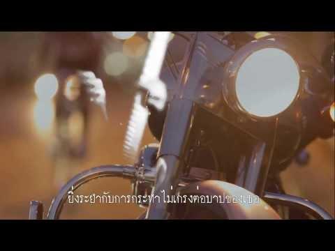 Dezember / Feat. พี่โป่ง หินเหล็กไฟ - ยิ่งรัก..ยิ่งแย่ (Long Suffering) (Official MV) (видео)