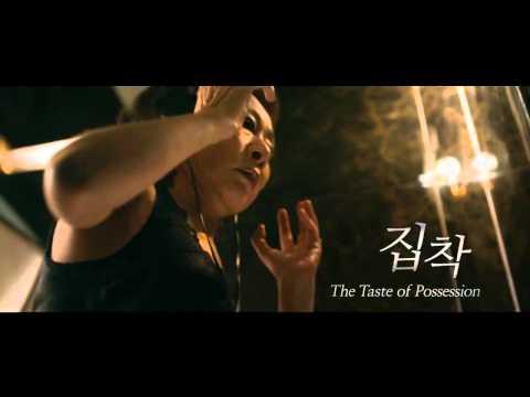 The Taste of Money - Trailer (Koreanisch) HD