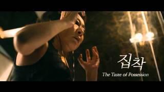 Nonton The Taste of Money - Trailer (Koreanisch) HD Film Subtitle Indonesia Streaming Movie Download