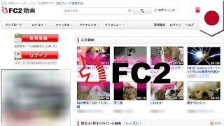 「FC2」関連会社を家宅捜索。アメリカの運営会社はダミーか
