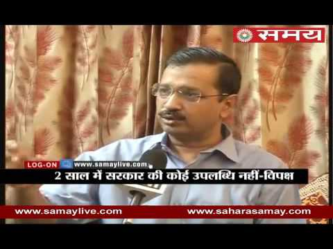Arvind Kejriwal on completion of two years of Modi government