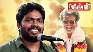 Video Kabali Exclusive : Pa Ranjith answers for all Political Questions (Must watch) MP3, 3GP, MP4, WEBM, AVI, FLV April 2018