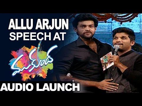 Video Allu Arjun Funny Comment on Varun Tej Height ||  Mukunda Audio Launch || Varun Tej || Pooja Hegde download in MP3, 3GP, MP4, WEBM, AVI, FLV January 2017