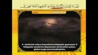 Yasin Suresi (Kabe Imamı Abdurrahman Sudeys)