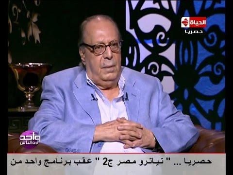 شاهد- أسامة عباس: مبارك كان لابد أن يرحل