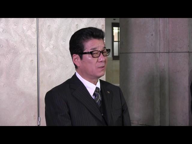 2016年12月28日(水) 松井一郎知事 登庁会見