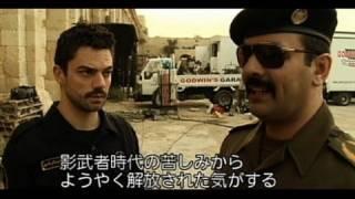 『デビルズ・ダブル』インタビュー入り特別映像