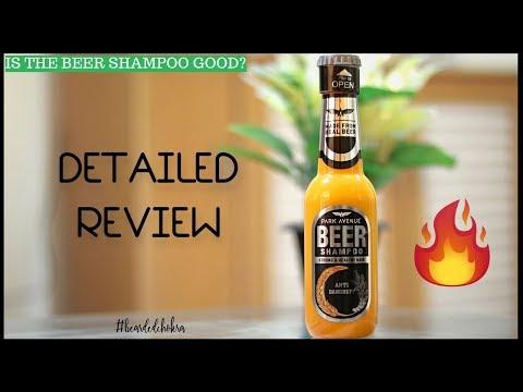 Beard oil - Park Avenue Beer Shampoo : Anti-Dandruff Review  Bearded Chokra