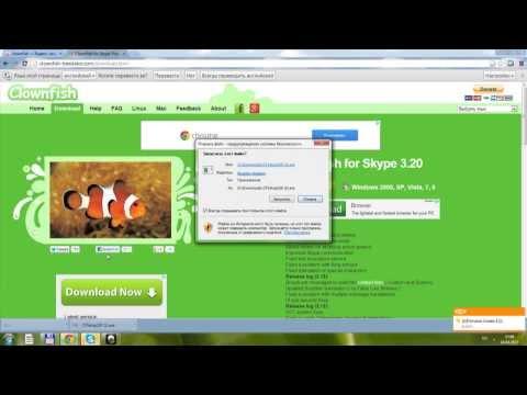 Как сделать рассылку всем в скайпе