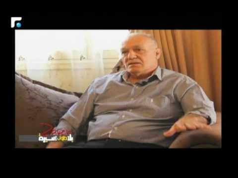 في بلا طول سيرة القصة الكاملة للشهود على وفاة الفنانة فيريال كريم امام الكميرا